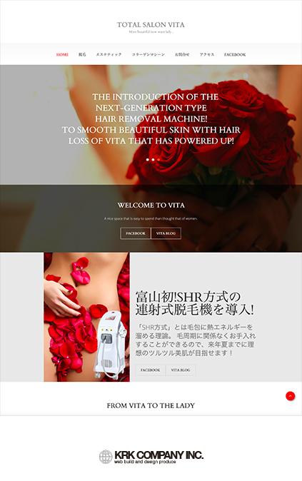 有限会社ケイアールケイカンパニー|富山から全国対応