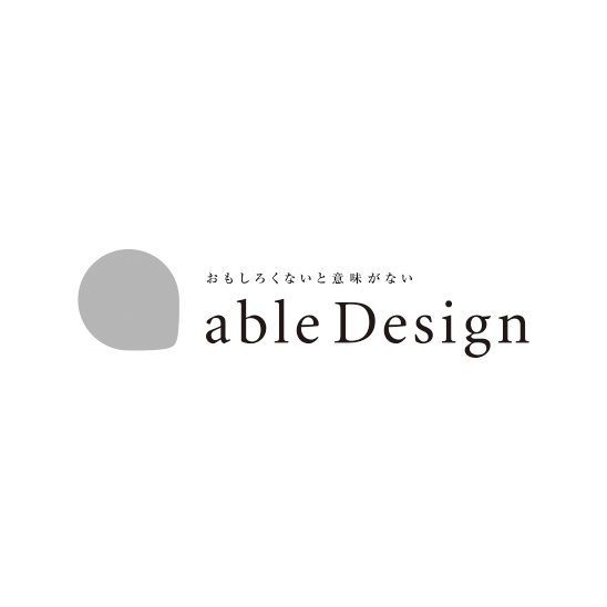 able Design