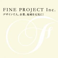 有限会社ファイン・プロジェクトプロフィール・ロゴ