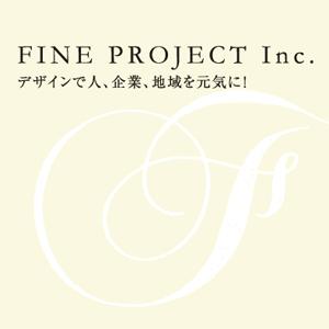 有限会社ファイン・プロジェクト