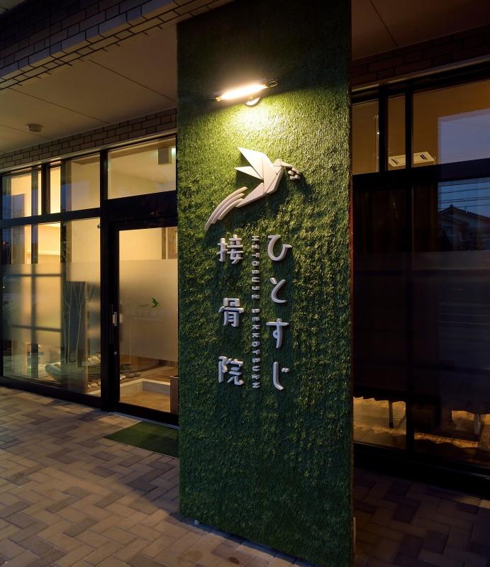 株式会社Bamboo StoreHouse