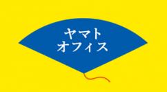 ヤマト オフィスプロフィール・ロゴ