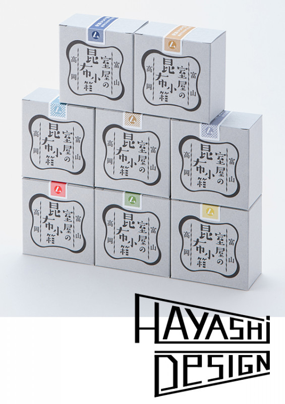 ハヤシデザイン