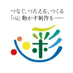心彩(ここいろ)プロフィール・ロゴ