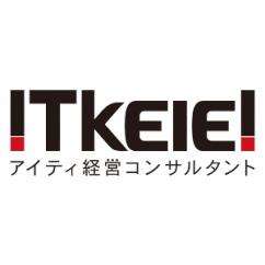 ITkeiei アイティ経営コンサルタント株式会社プロフィール・ロゴ