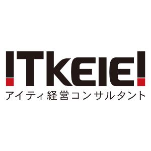 ITkeiei アイティ経営コンサルタント株式会社