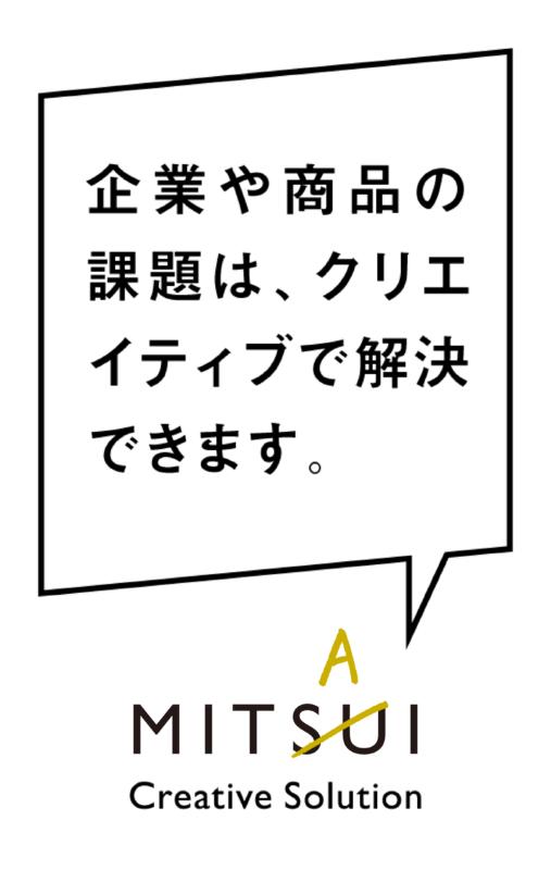 株式会社MITAI
